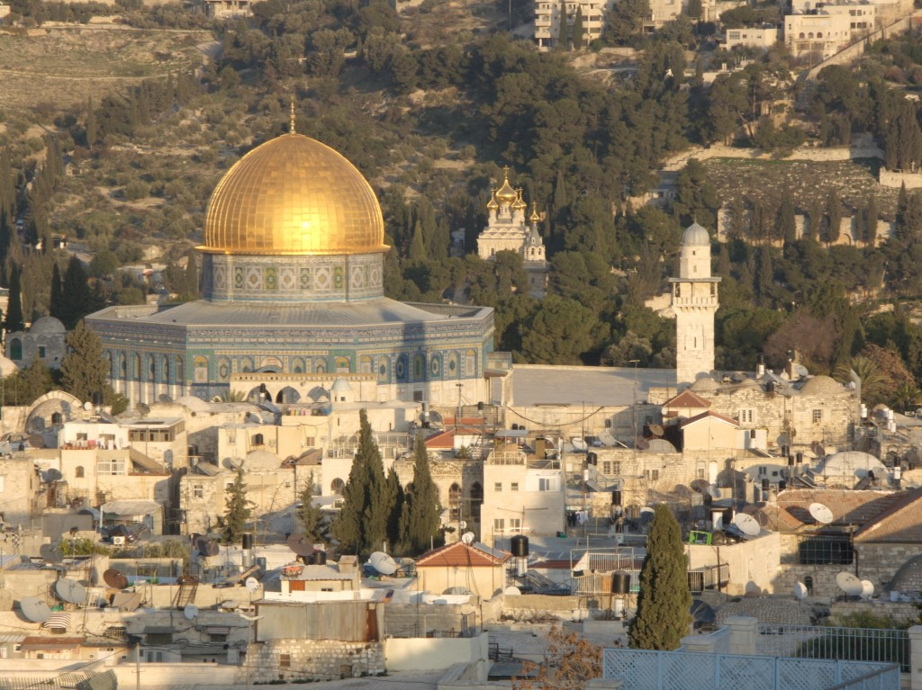 Photograph of The Temple Mount